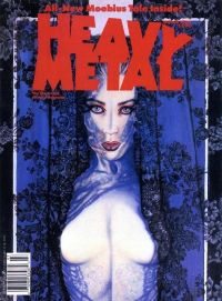 Heavy Metal 1990 March (18+)