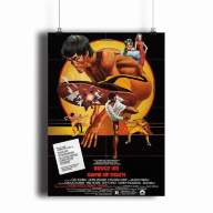 Постер Bruce Lee Game of Death