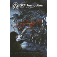 SCP Foundation. Secure. Contain. Protect 2