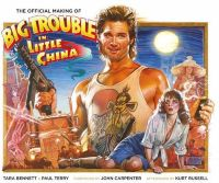 Official Making Of Big Trouble In Little China HC