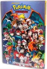 Pokémon Adventures 20th Anniversary Illustration Book Paperback