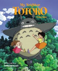 My Neighbor Totoro Picture Book HC
