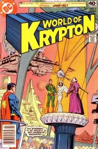 World of Krypton №1 (1979)