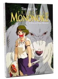 The Art of Princess Mononoke HC