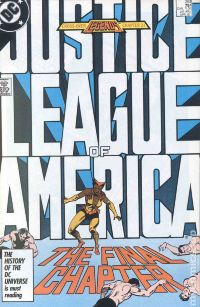 Justice League of America №261 (1986)