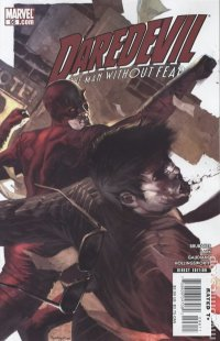 Daredevil (2nd Series) №96
