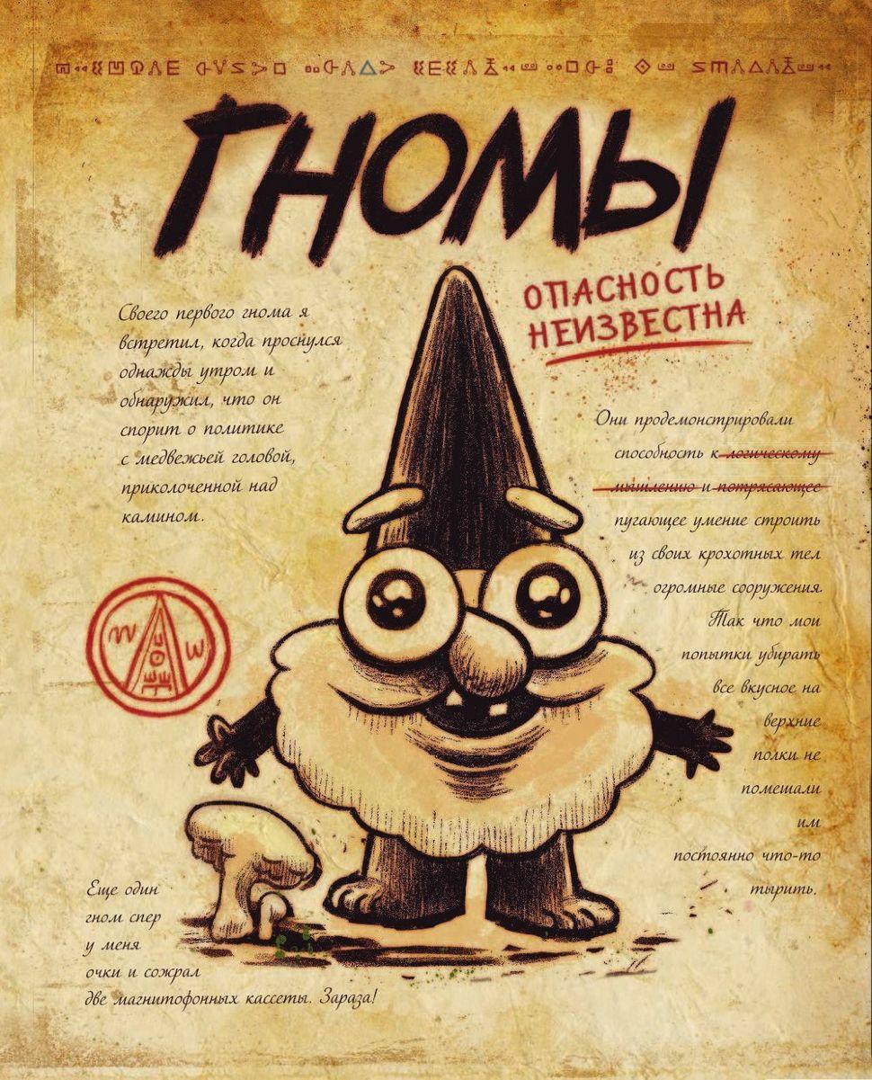 read Illustrirtes Spielbuch